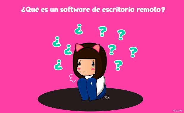 ¿Qué entendemos por escritorio remoto?, ¿Qué es un escritorio remoto?, escritorio remoto wiki